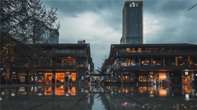 成都远洋太古里湖南省建筑设计院陈鑫图片