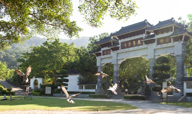 潮州淡浮收藏院