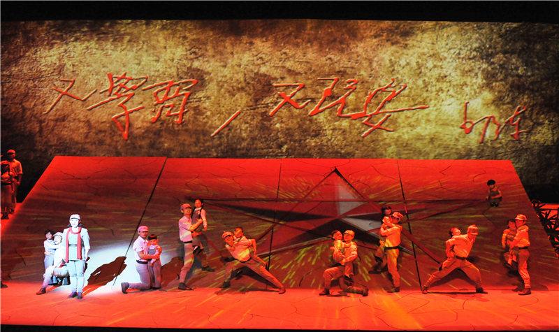 大型原创红色历史歌舞剧《延安保育院》