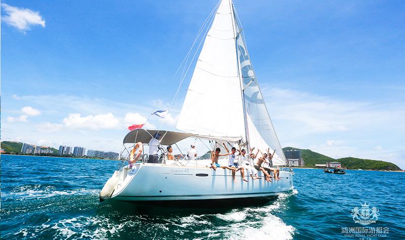 鸿洲国际游艇会出海体验