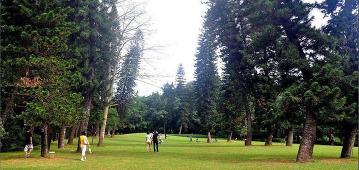 厦门园林植物园(集)