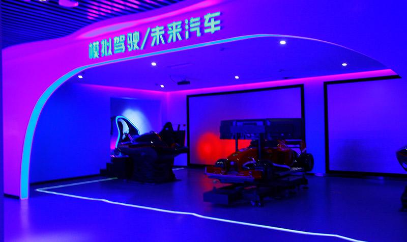 宁海超感VR体验馆