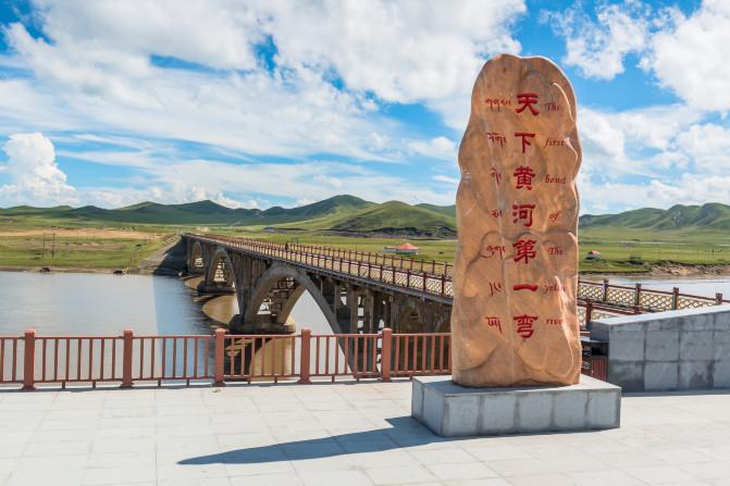 第五天:宣侠父纪念馆,格萨尔王广场,玛曲湿地,万里黄河第一桥