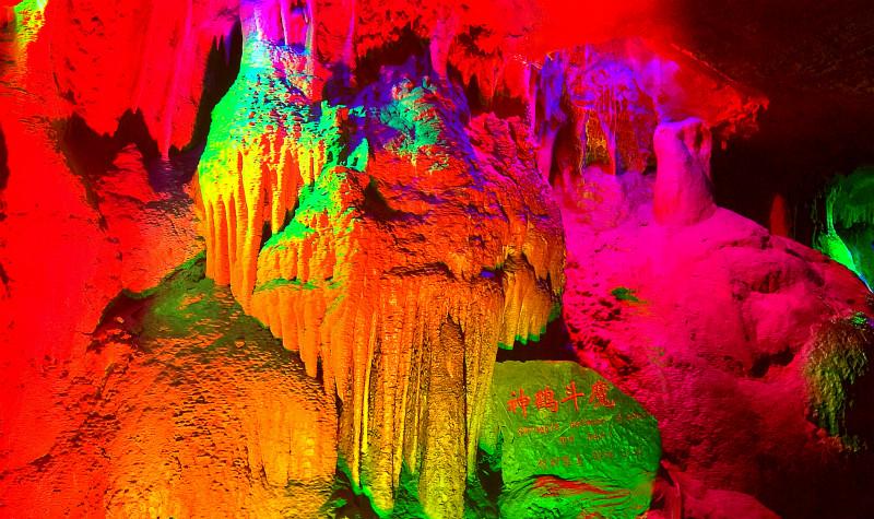 地下大峡谷