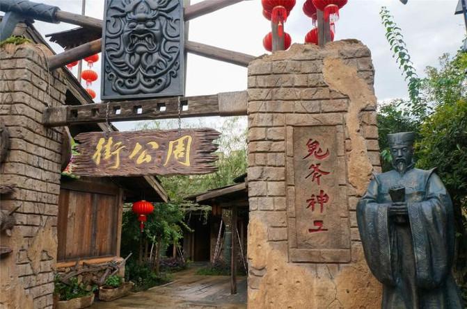长沙宁乡穿越回到西周,炭河古城邂逅三千年的爱恋