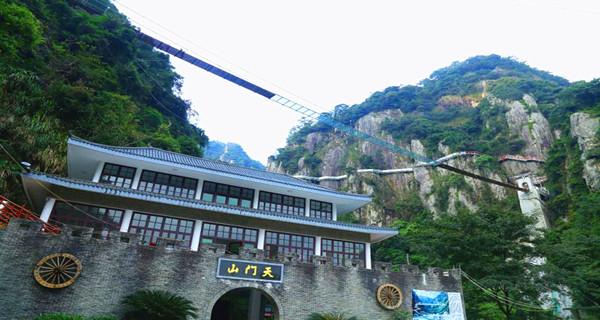 【自驾系列-天门山】 天门山玻璃栈道 玻璃桥 天门山风景区>纯玩自由