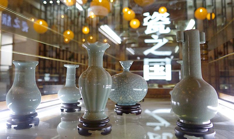 中国青瓷小镇-披云青瓷文化园