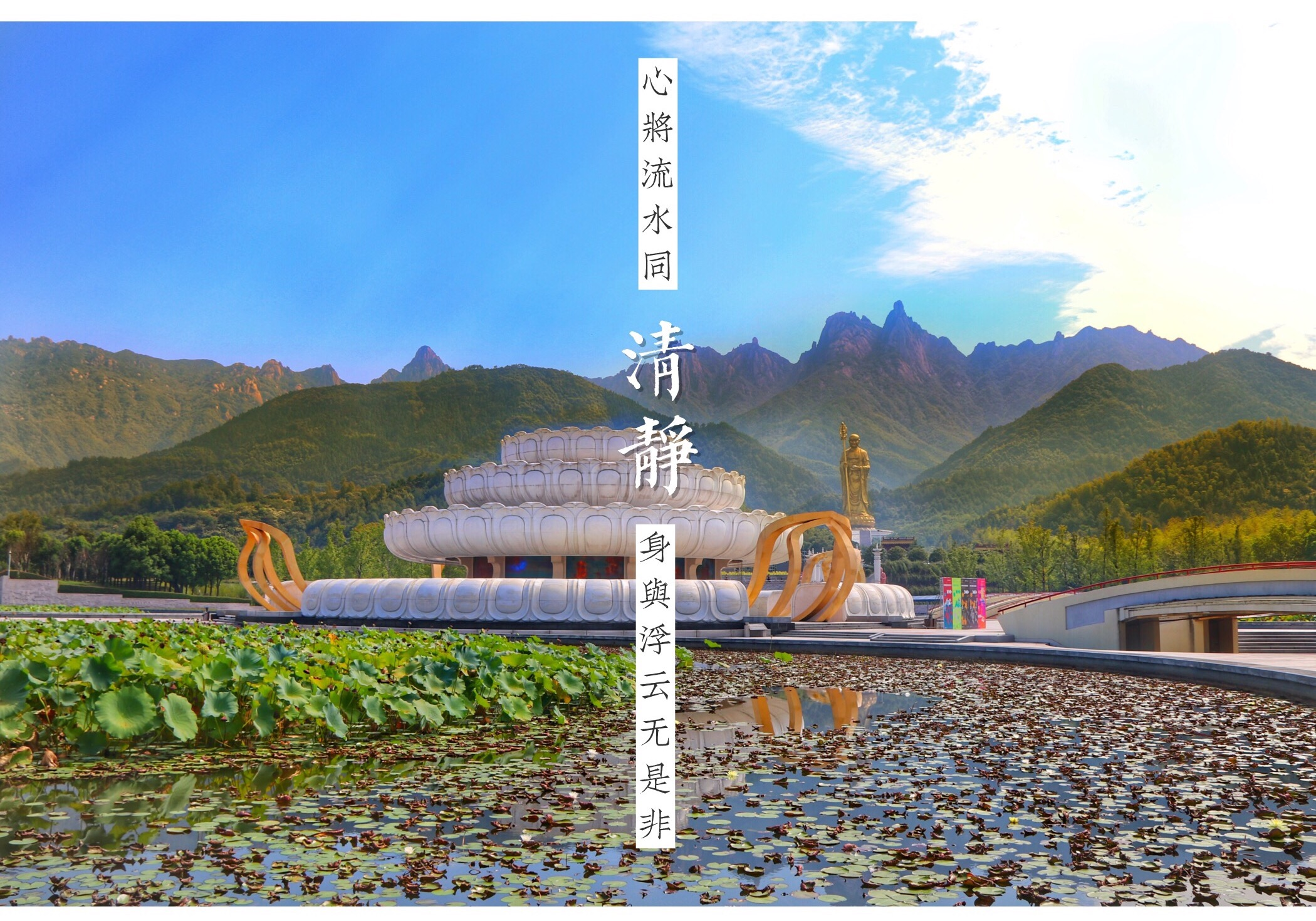 玉池山名胜风景区图片