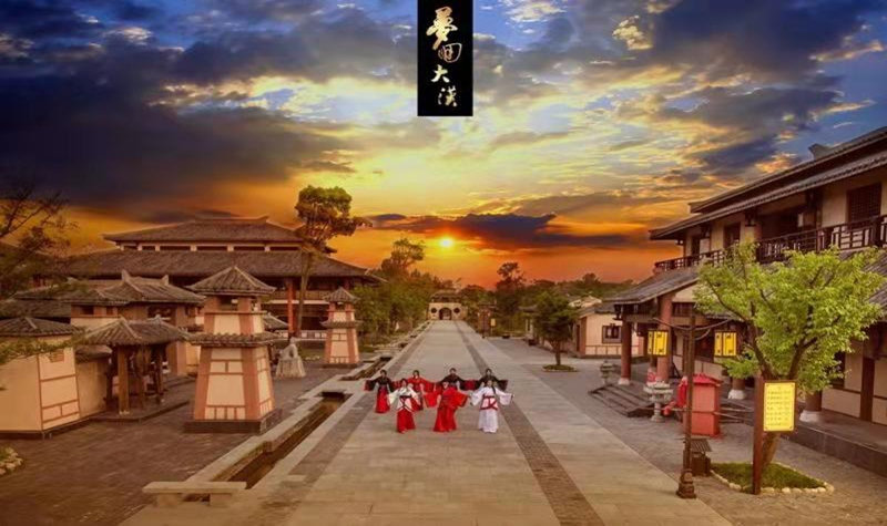 孔雀东南飞景区