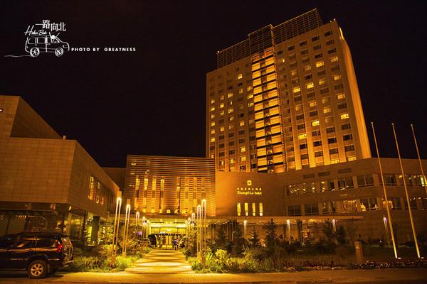 满洲里最nb的香格里拉酒店.