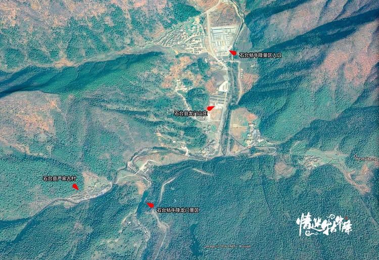 牯牛降隶属于石台县,位于安徽省南部,皖南山区西部,东与黄山区交界