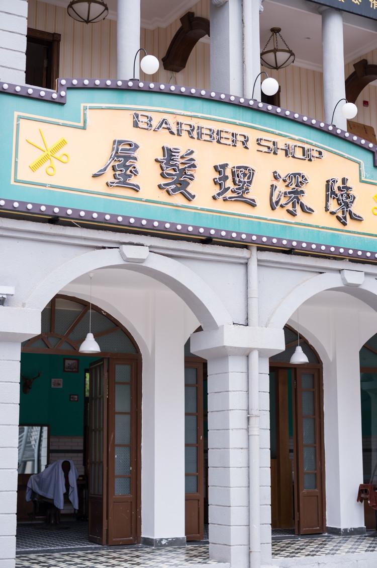 民国风情:广州街香港街