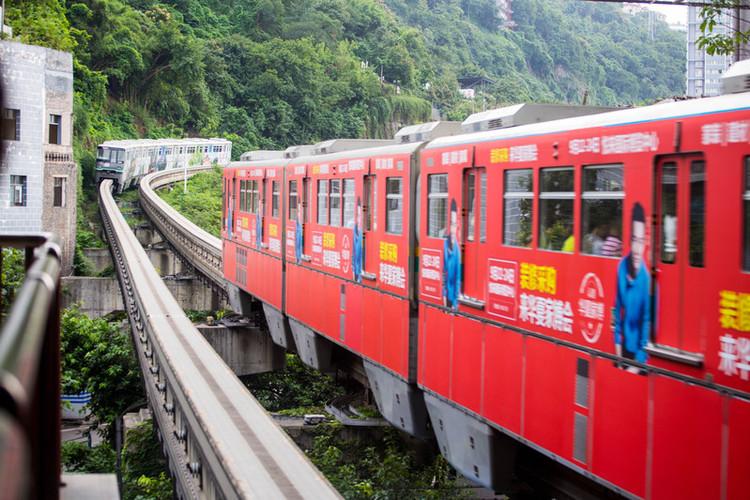 一  轻轨2号线——重庆最美地铁线路