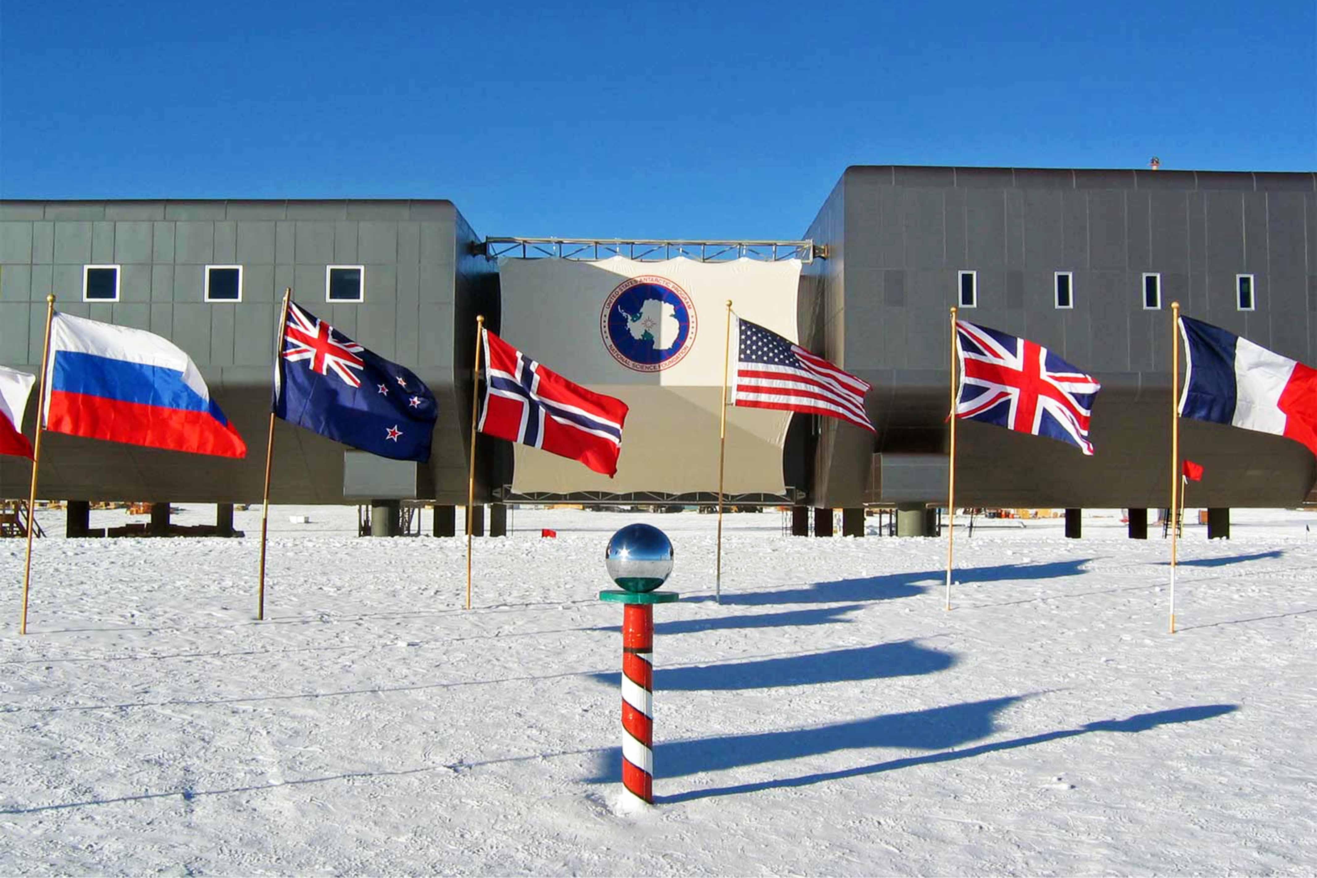 联合冰川营地