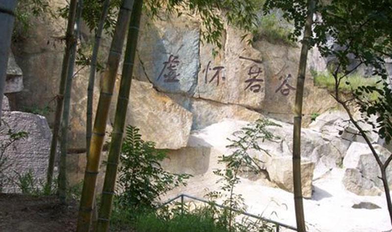 伍山海滨石窟