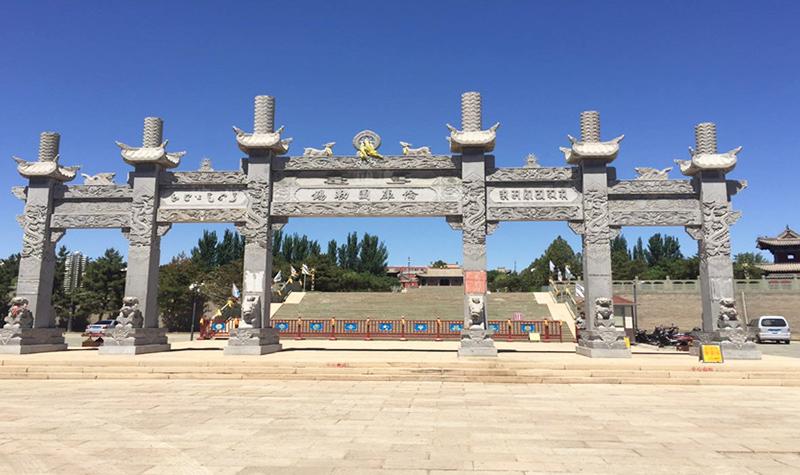 库伦三大寺