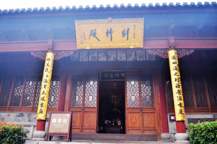 茅山风景区—老子神像—喜客泉