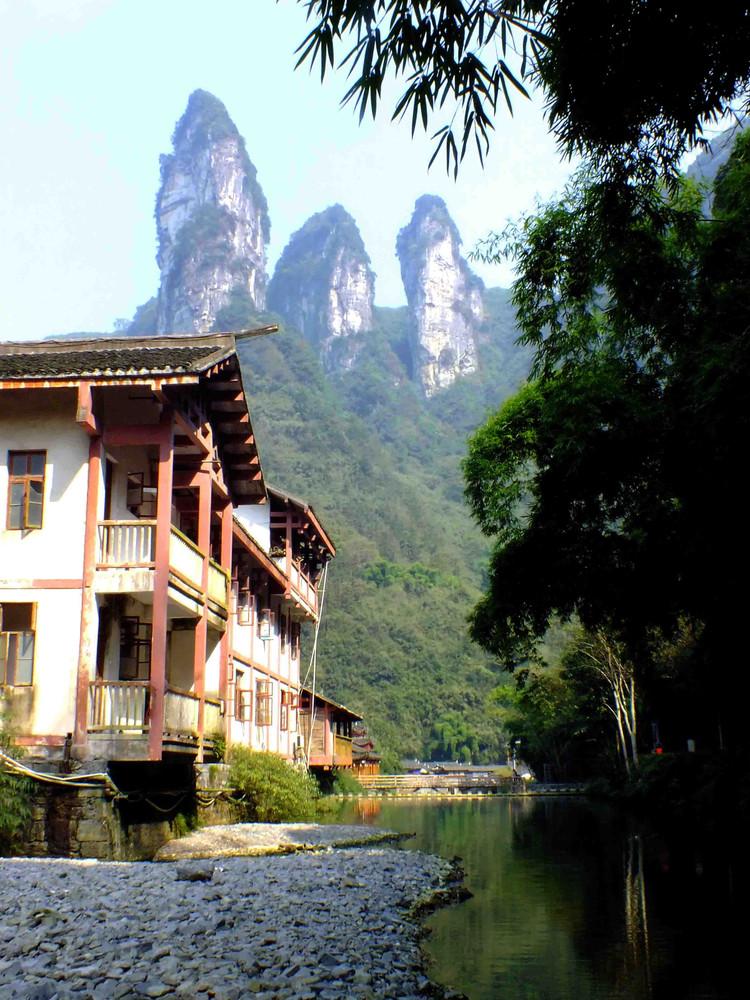 周征观景620:湖南行纪,再游德夯风景区
