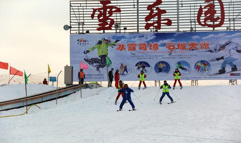 奇石山滑雪场