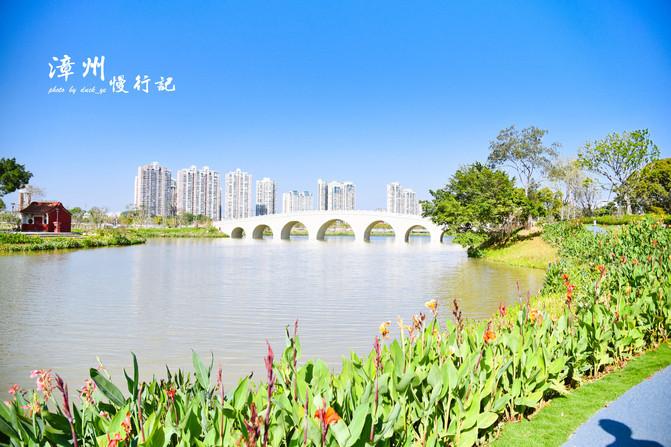 小城慢步调,周末来漳州泡温泉,逛古城,游五湖四海