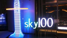 天際100香港觀景臺