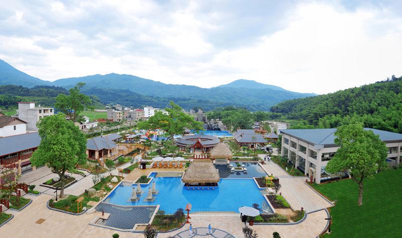 武功山国际嵘源温泉度假村