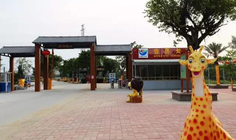 中山水乡四季农业公园