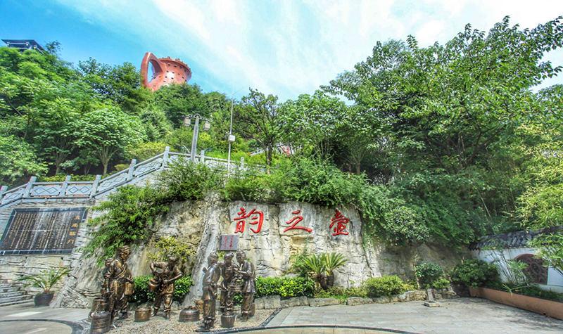 天下第一壶茶文化公园