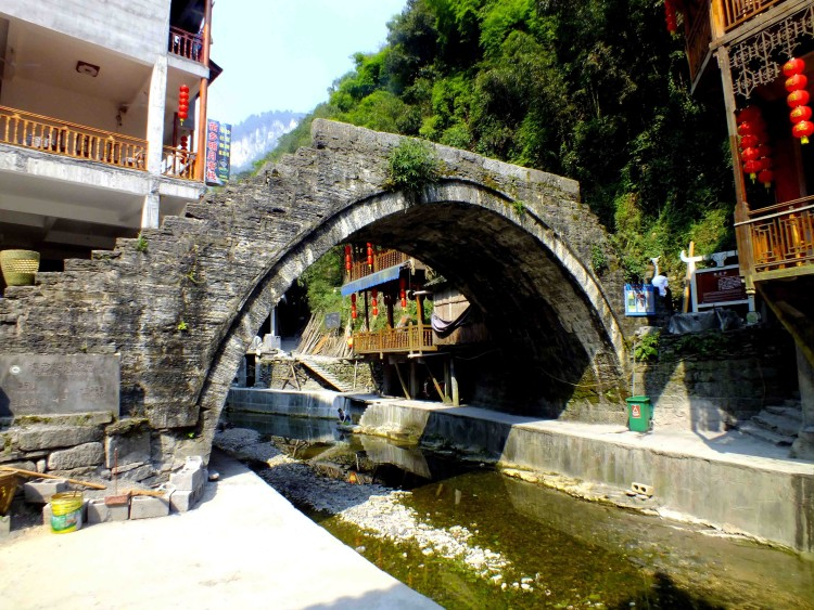 周征觀景620:湖南行紀,再游德夯風景區