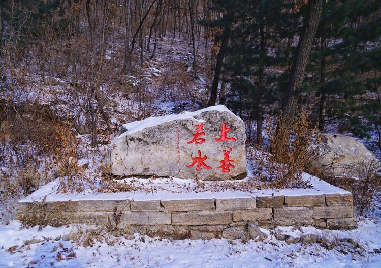 辽宁本溪的铁刹山,是东北道教龙门派的发祥地,是一座距本溪市东&