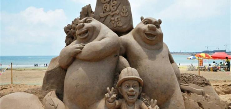 昌黎国际滑沙中心
