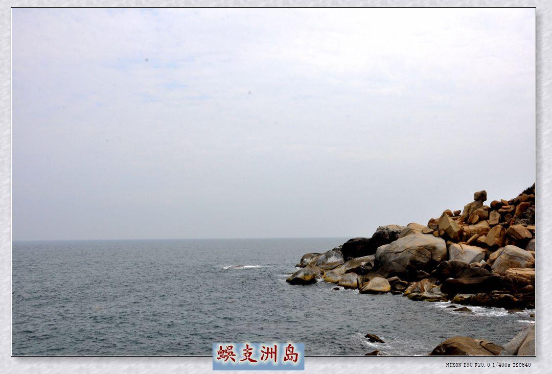 三亚海棠湾-蜈支州岛一日游