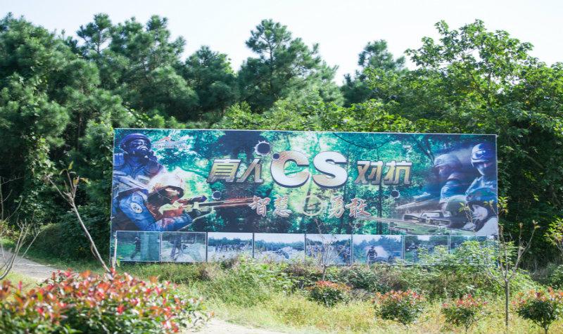 首页 景点门票 滁州市景点门票 八岭湖风景区门票详情  景区开发建设