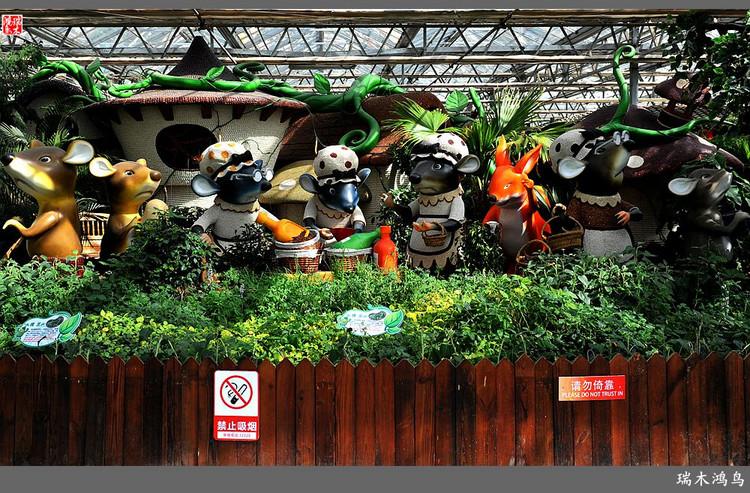 【原创摄影】第五届北京农业嘉年华——豆彩工坊