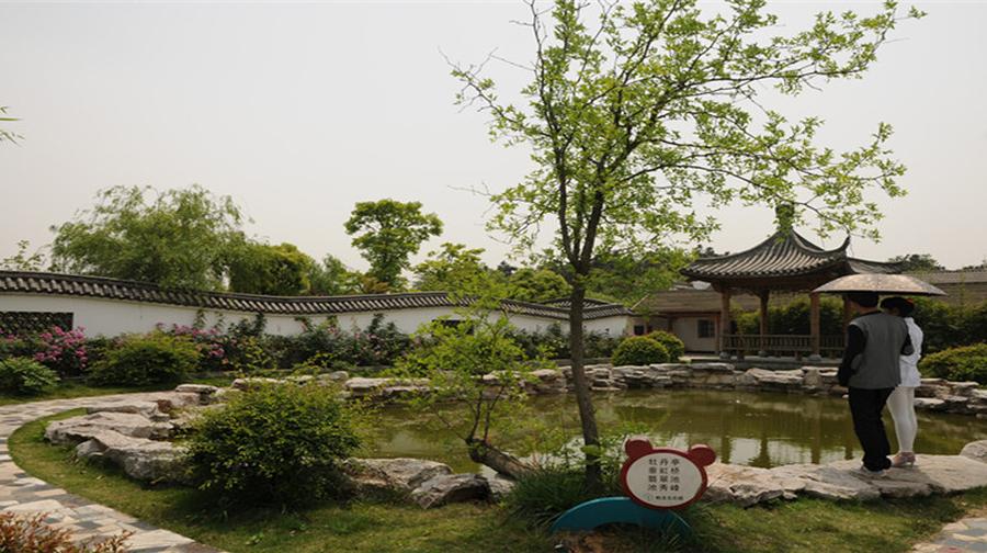 芜湖绿荣生态农庄