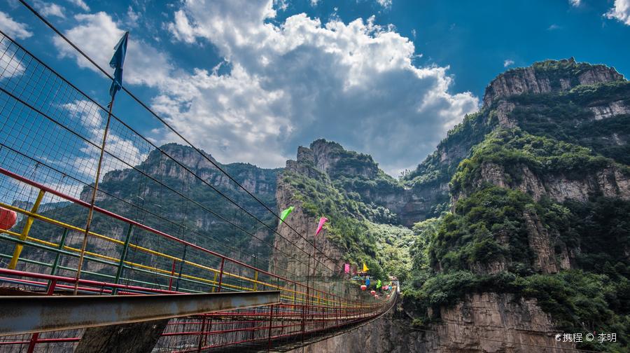 天脊山自然风景区