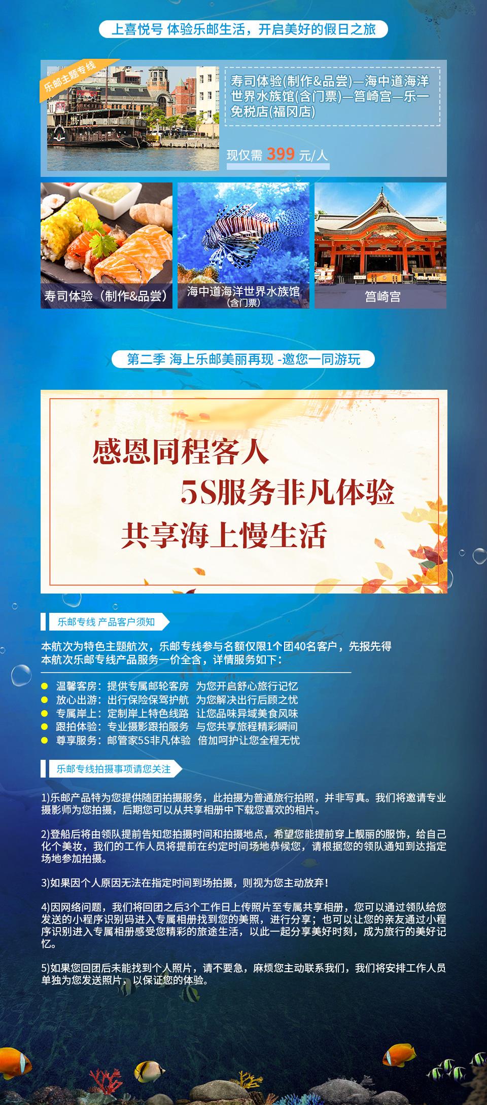 长图-产品终页包装_03.jpg