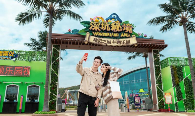上海世茂精灵之城主题乐园深坑秘境