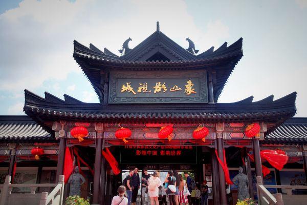 象山影视城,以灵岩山为大背景,坐落于风景秀丽的宁波象山县大塘港