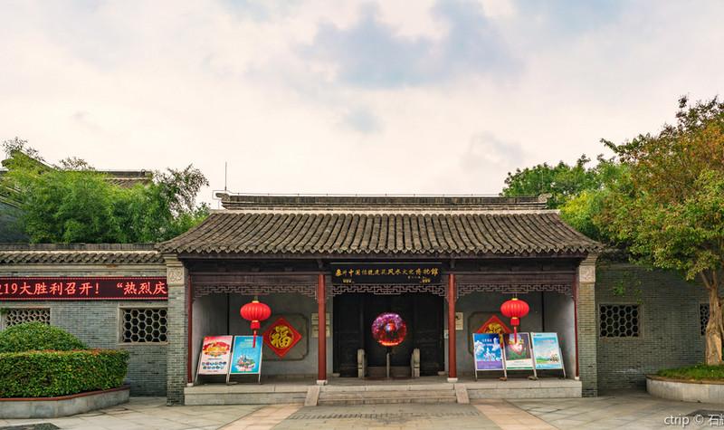 泰州风水博物馆