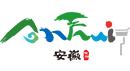安徽省文化和旅游廳