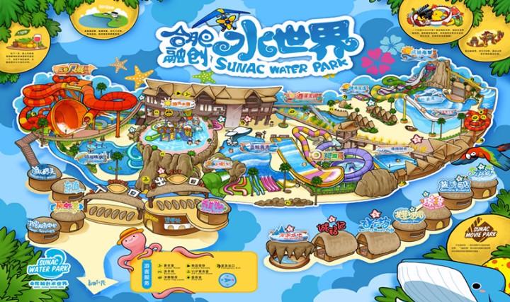 合肥融创水世界(原万达水乐园)