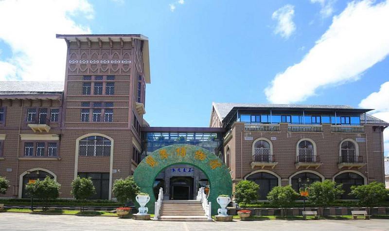 翡翠博物馆