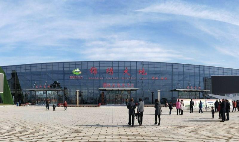 陕西锦绣大地观光休闲旅游区