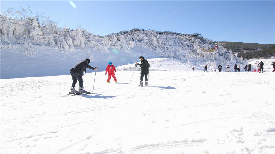 玉舍国家森林公园滑雪场