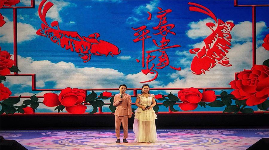沈铁文化宫刘老根大舞台