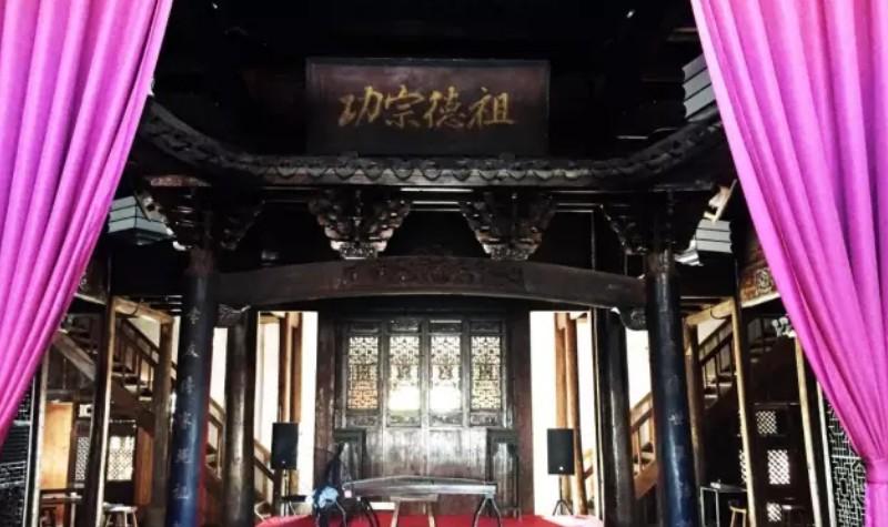 明清古民居博览园