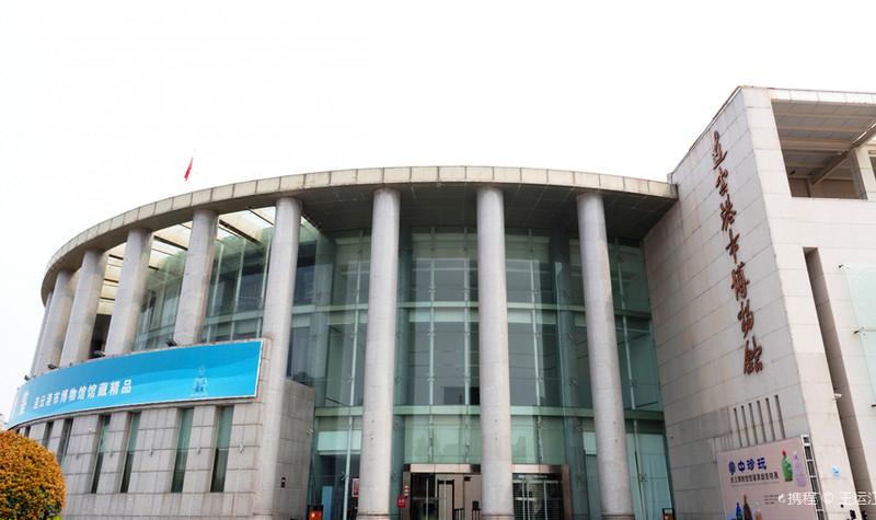 连云港市博物馆