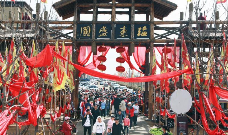 北旅田园大唐文化旅游区
