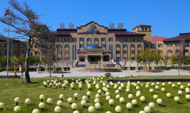 太平湖温泉度假酒店